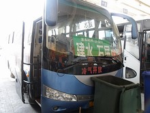 建水行きバス