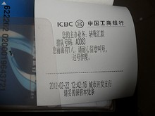 銀行の番号札