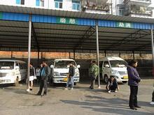 国境の町「磨憨」行きミニバス