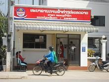 BCEL銀行
