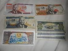 ラオスの通貨、キップ
