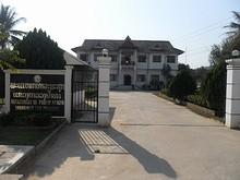 ルアンナムター県公衆衛生庁
