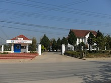 ラオス開発銀行