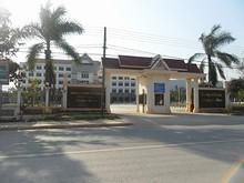 ルアンナムター県庁