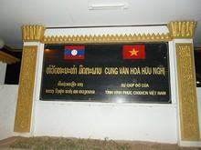 博物館はベトナムの何かを兼ねているようだ