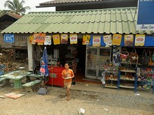 フエサイ郊外の商店