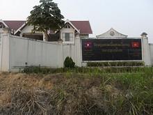 なんかベトナム関係の建物がある