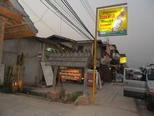 マイノリティ・レストラン