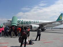 春秋航空A320 <A href=http://flyteam.jp/registration/B-6562>B-6562</A>