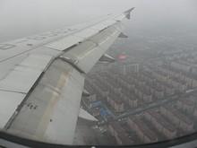 空港南側の街並み