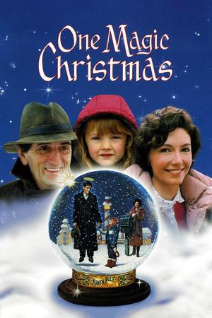 クリスマスに届いた愛