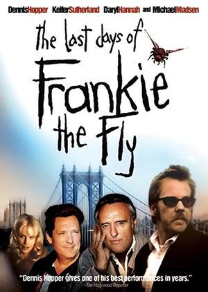 フランキー・ザ・フライ