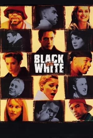 ブラック AND ホワイト