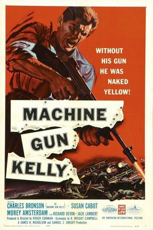 機関銃(マシンガン)ケリー