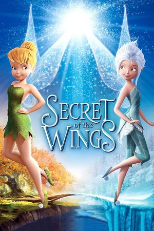 ティンカー・ベルと輝く羽の秘密