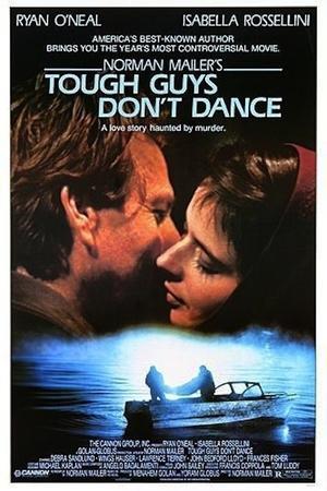 タフガイは踊らない