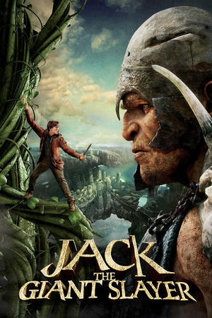 ジャックと天空の巨人