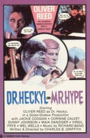 Dr.ヘキルとMr.ハイプ