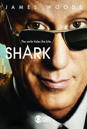 SHARK〜カリスマ敏腕検察官
