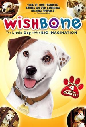 夢見る小犬ウイッシュボーン