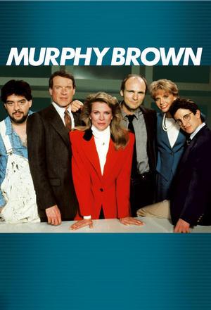 TVキャスター マーフィー・ブラウン