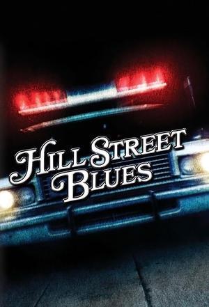 ヒルストリート・ブルース