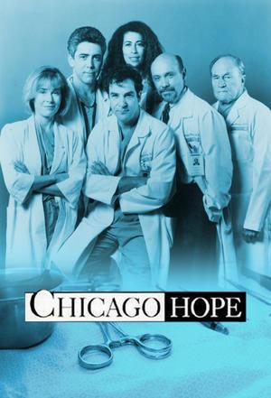 シカゴ・ホープ