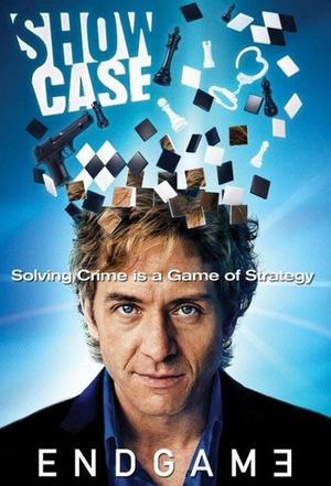 ENDGAME ~天才バラガンの推理ゲーム