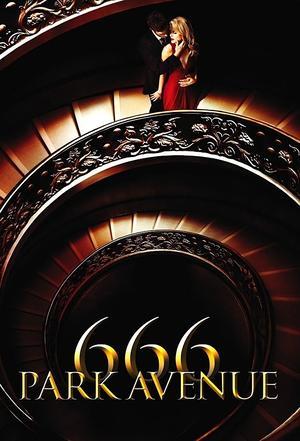 666 パーク・アベニュー NYの悪夢