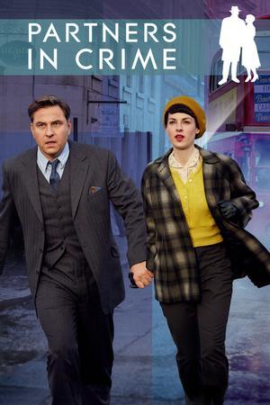 アガサ・クリスティー トミーとタペンス ―2人で探偵を―